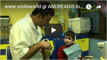 Παιδοδοντίατρος Θεσσαλονίκη Βίντεο